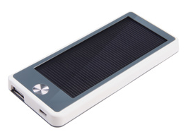 powerbankwereld - Solar powerbank bedrukt